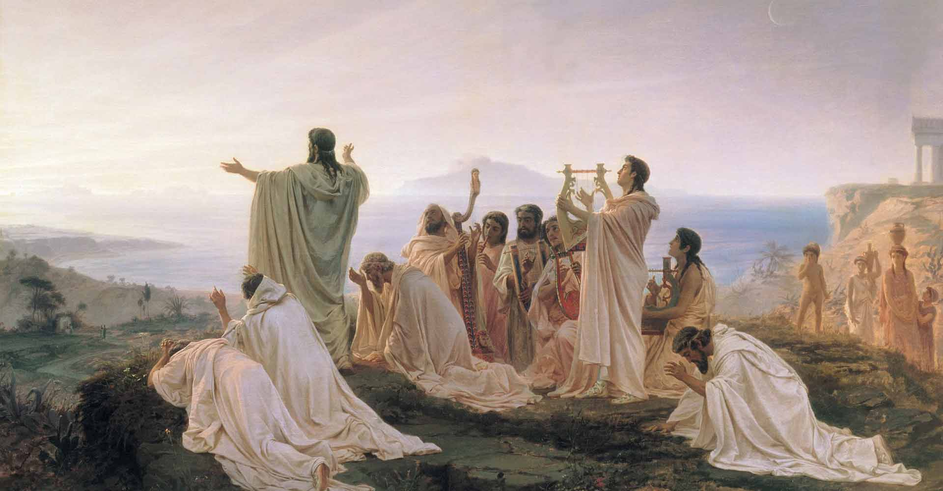 Christ teaches others to praise and worship to God